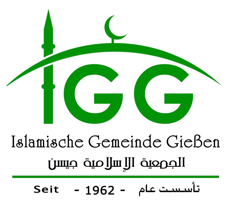 Islamische Gemeinde Giessen e.V.